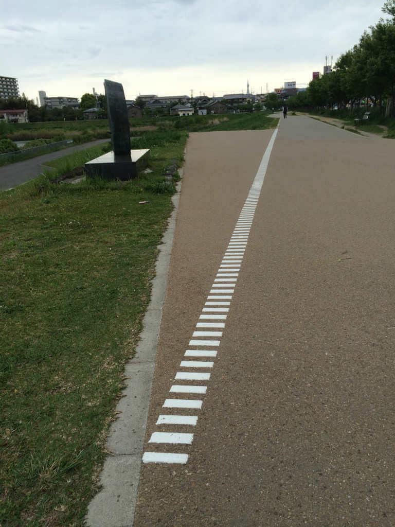 狭山池横断歩道