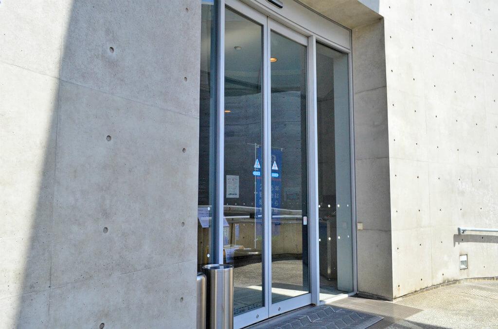 大阪府立狭山池博物館入口