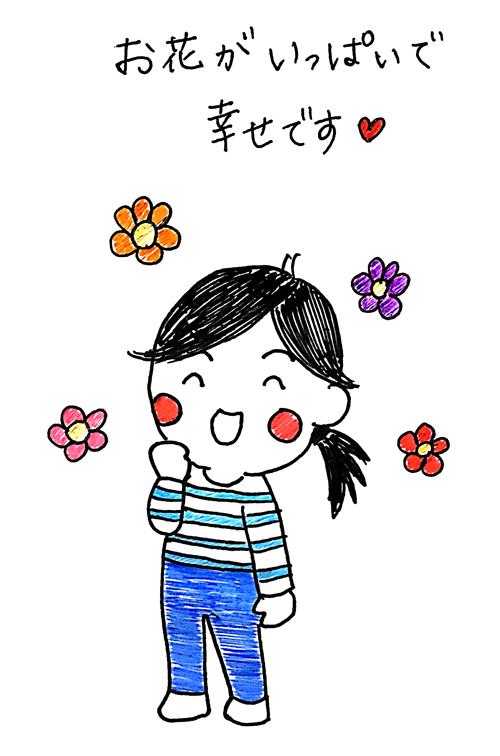マユの絵日記