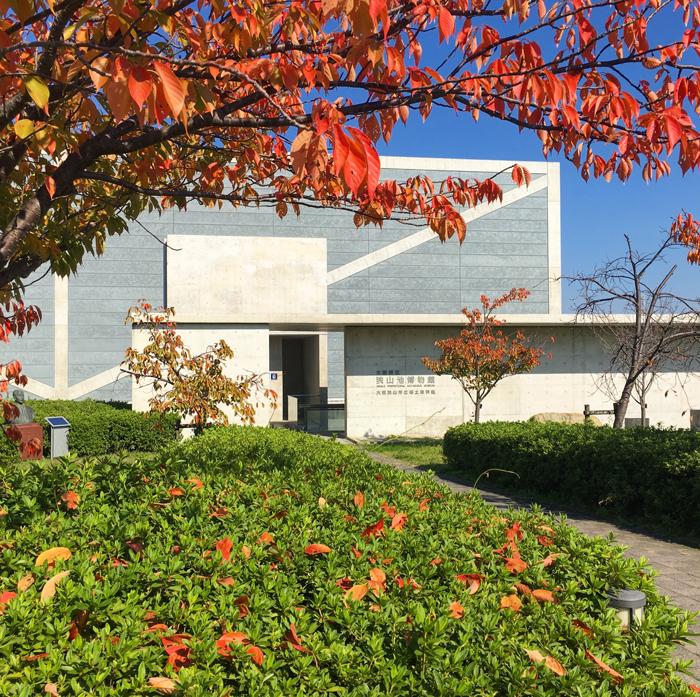 狭山池博物館の紅葉