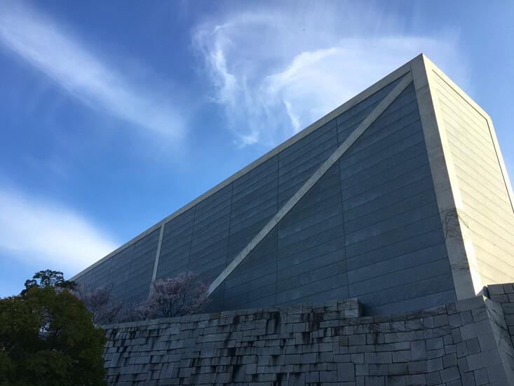 博物館でっかいポン☆