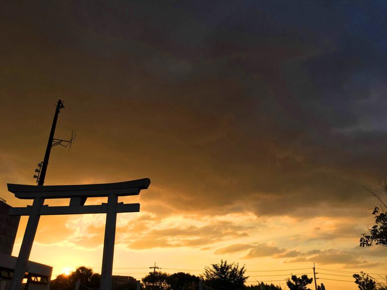 金色の夕日がポーン☆